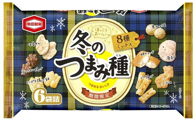 亀田製菓冬のつまみ種