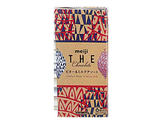 ローソン「ザ・チョコレートビター&ミルクアソート」