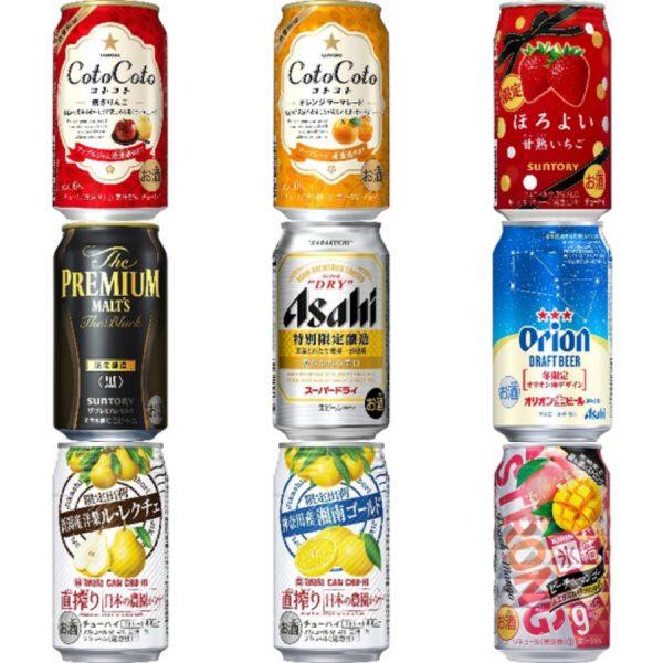 KIRIN「氷結 ストロング ピーチ&マンゴー」ほか:新発売のアルコール飲料