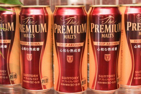 セブン限定のスイーツに合うビール!『ザ・プレミアム・モルツ ディプーアロマ』