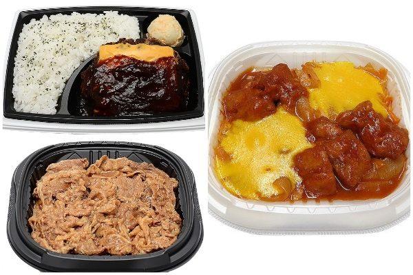 セブンのお弁当よりどりみどり♪:みんなが食べたい! 最新コンビニ弁当ランキング