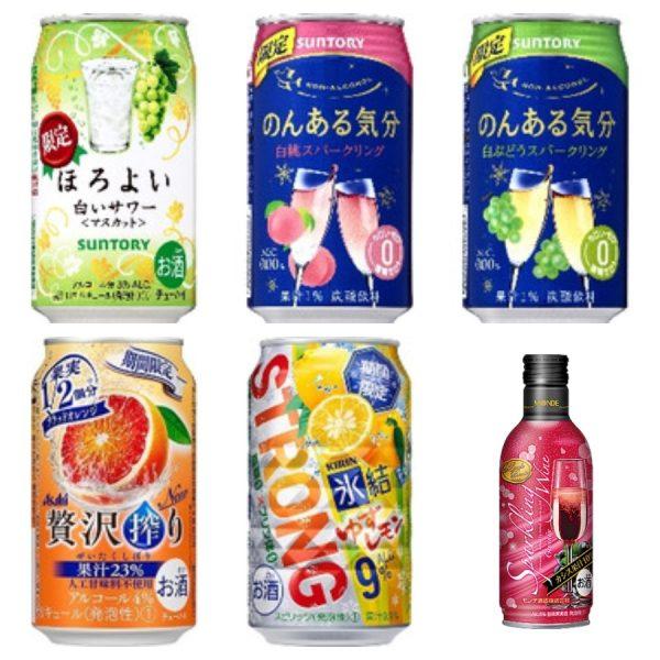 サントリー「ほろよい 白いサワー マスカット」ほか:新発売のアルコール飲料
