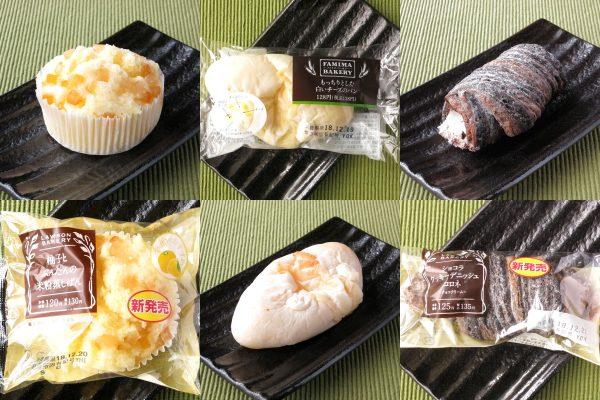 ファミマチーズパンに挑むはローソン柑橘&ショコラパン!?:今週のコンビニパンランキング