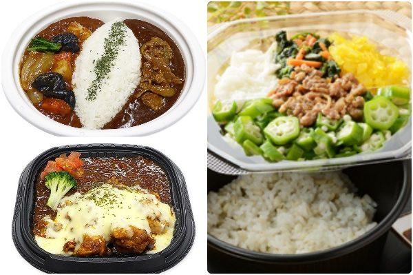 生姜とネバネバでヘルシーに♪:みんなが食べたい! 最新コンビニ弁当ランキング