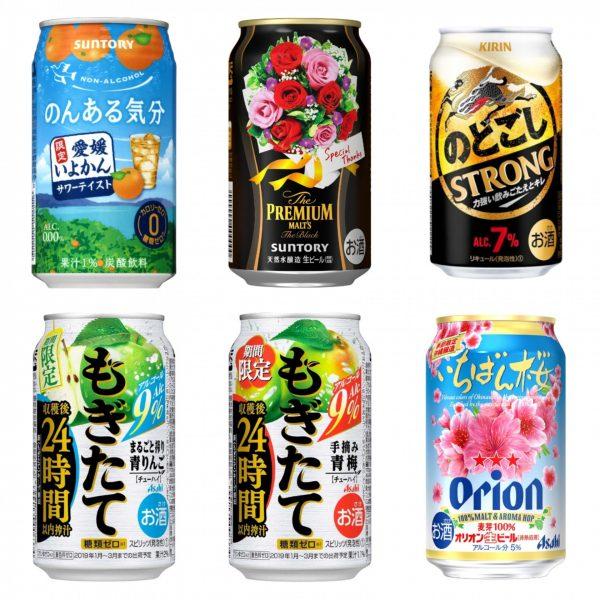 アサヒ「オリオン いちばん桜」ほか:新発売のアルコール飲料