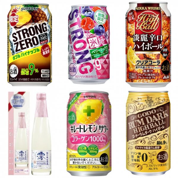 KIRIN「氷結 ストロング ベリーミックス」ほか:新発売のアルコール飲料