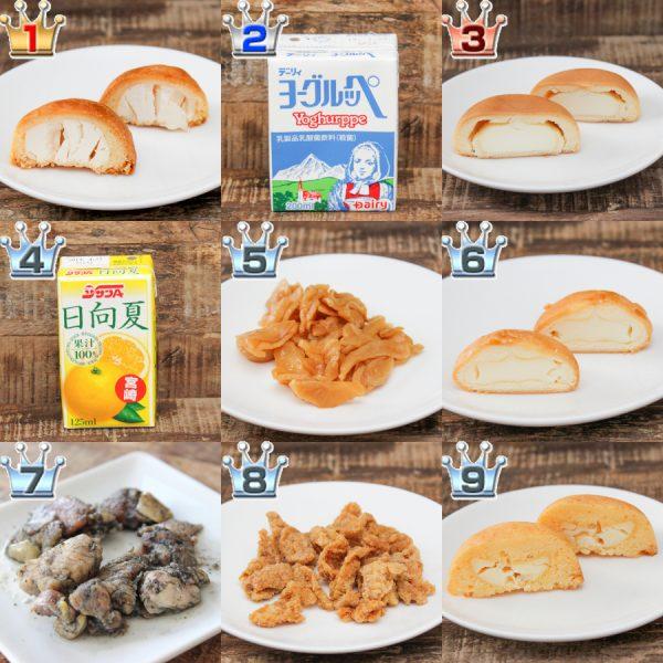 宮崎県お土産ランキング人気BEST10!おすすめの美味しいお土産を発表!