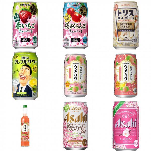 アサヒ「クリアアサヒ 桜の宴」ほか:新発売のアルコール飲料