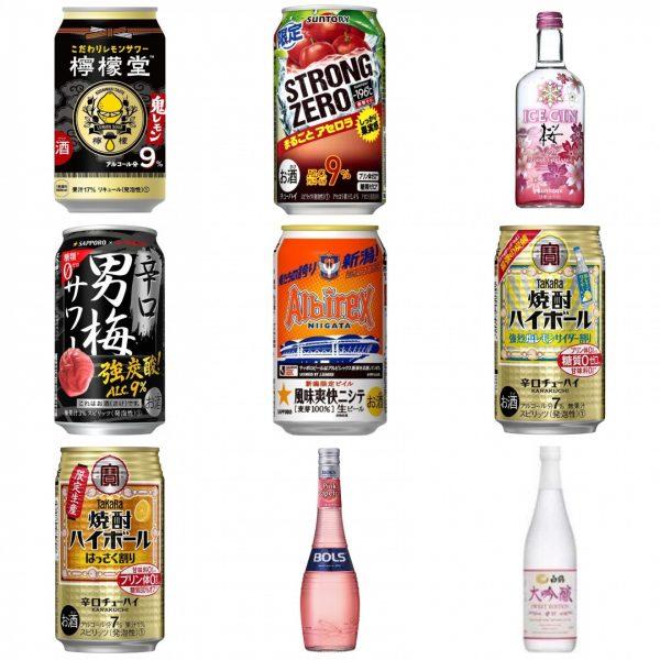 サントリー「 アイスジン 桜」ほか:新発売のアルコール飲料