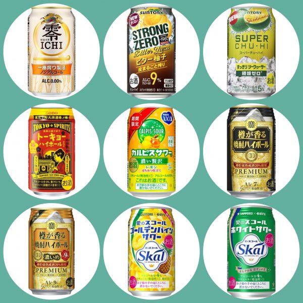 「トーキョーハイボール」ほか:新発売のアルコール飲料
