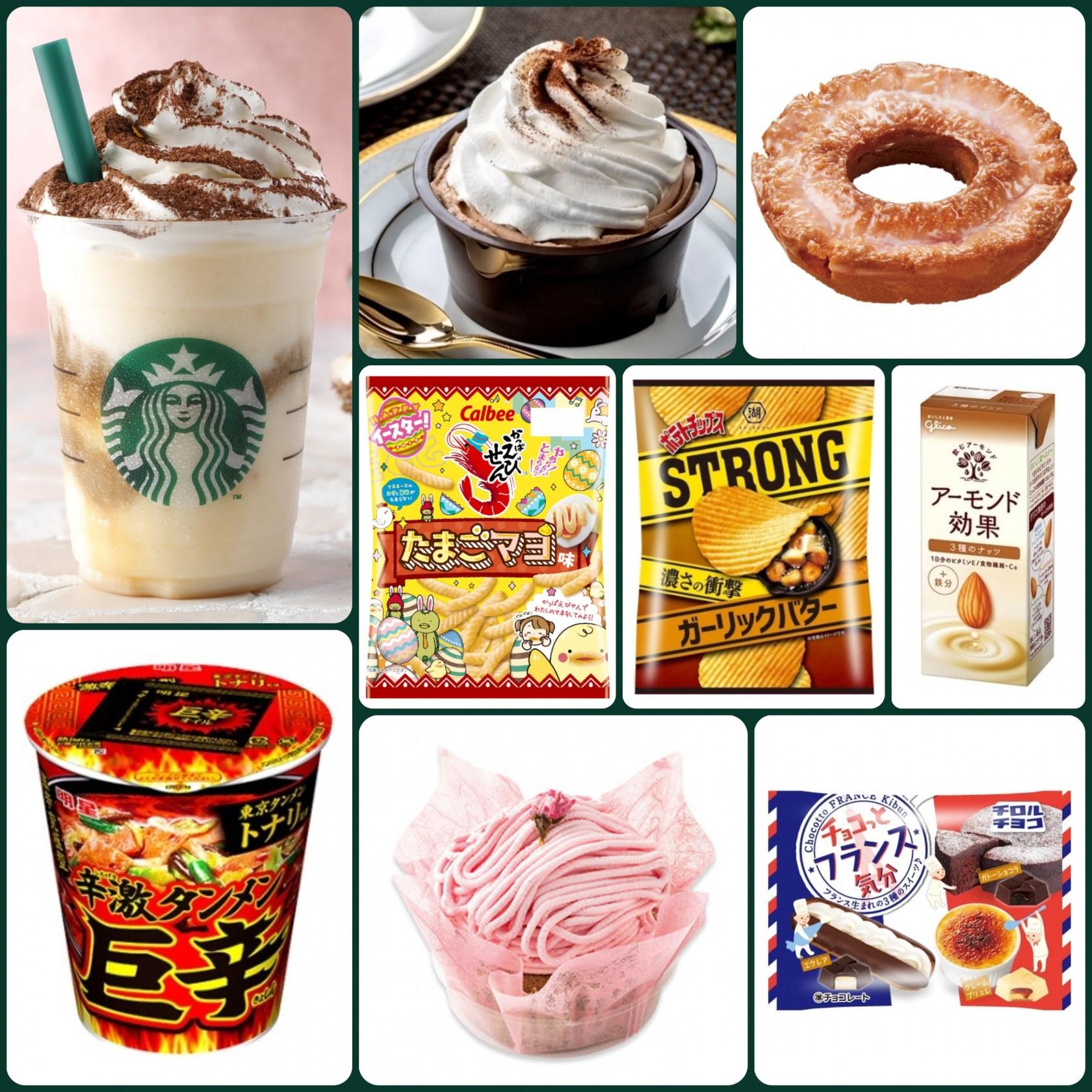 美味しいものNO1!各ジャンルの人気商品を一挙に紹介!