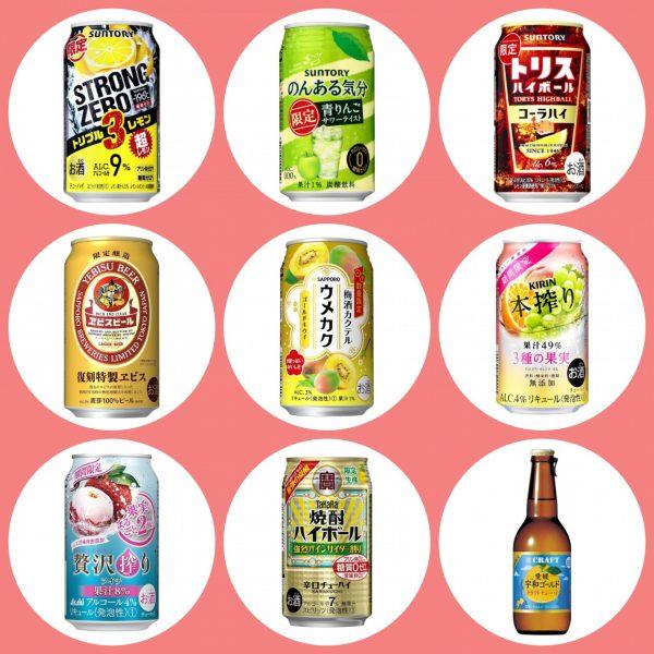 アサヒ「贅沢搾り ライチ」ほか:新発売のアルコール飲料