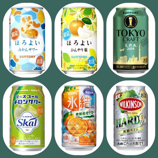 KIRIN「氷結 愛媛産せとか」ほか:新発売のアルコール飲料