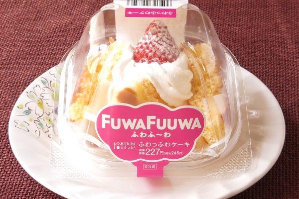きめ細かくふわっふわの軽いスポンジに北海道産生クリーム入りクリームと苺をまるごと1個トッピングしたケーキ。