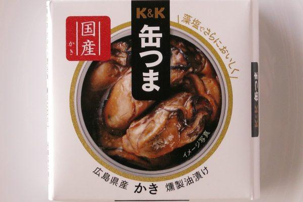 【おっきな牡蛎】旨み香りも芳醇!リニューアルした「缶つま」