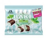 森永製菓 ベイク<ミント> ダース<ミント> 小枝<ミント>