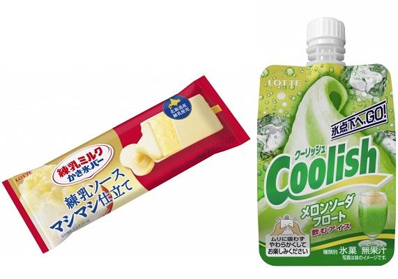 ロッテは 練乳ミルクかき氷バー クーリッシュ メロンソーダフロート