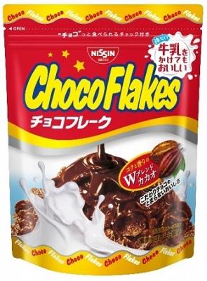 日清シスコ チョコフレーク 牛乳をかけてもおいしいパッケージ チョコフレーク カフェモカ味