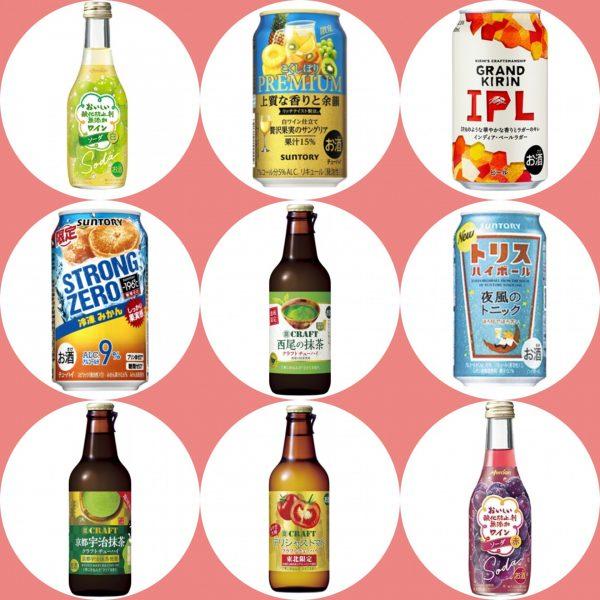 KIRIN「グランドキリン IPL」ほか:新発売のアルコール飲料