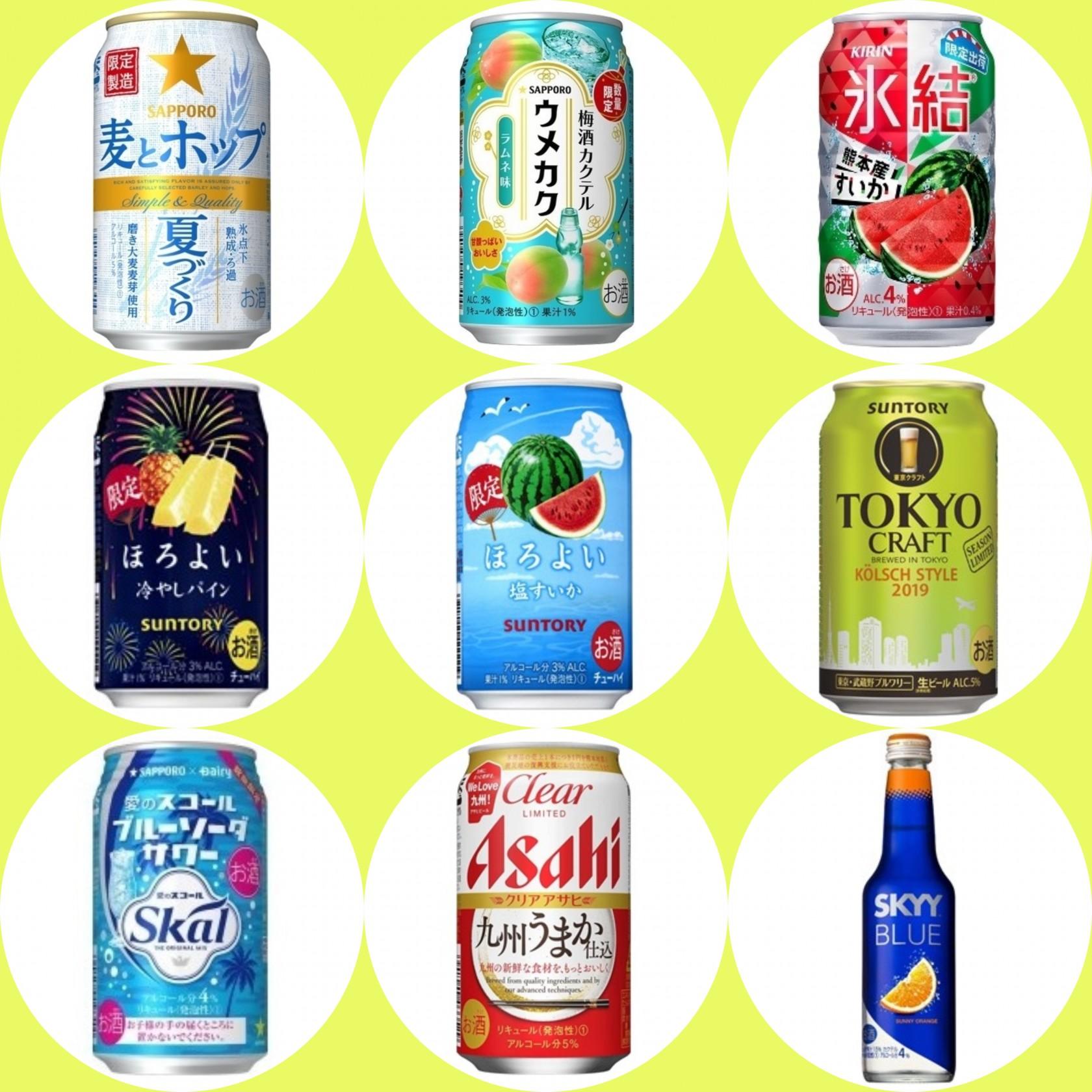サッポロ「麦とホップ 夏づくり」ほか:新発売のアルコール飲料(もぐ ...
