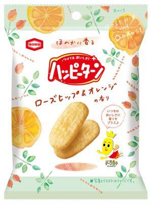 亀田製菓 30g ハッピーターン ローズヒップ&オレンジの香り