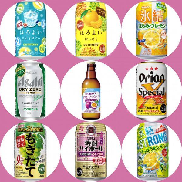 アサヒ「ドライゼロ ライム」ほか:新発売のアルコール飲料