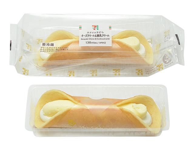 スティックどらチーズクリーム&練乳 セブン