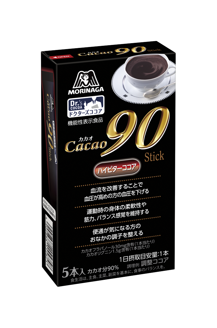 森永製菓「カカオ90スティック」新発売!ココアの機能性表示食品誕生