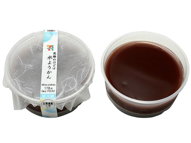 北海道産小豆使用 究極の口どけ水ようかん セブン
