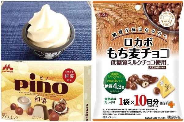 """ソフトクリームの上「赤城 Sof'」チーズ味登場!:みんなが""""食べたい""""新商品ランキング"""