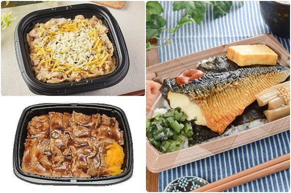 チーズと豚丼のハーモニー♪:最新コンビニ弁当TOP3