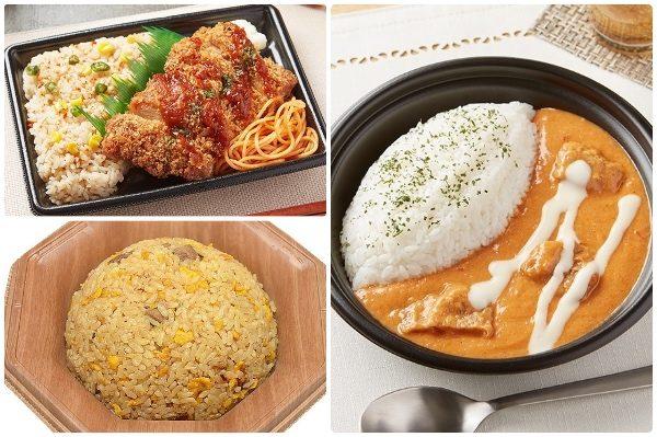 カツ・チャーハン・カレー!がっつり食べよう:最新コンビニ弁当TOP3