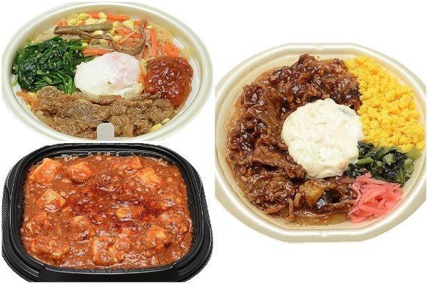 牛肉煮にたっぷりタルタルが合う!:最新コンビニ弁当TOP3