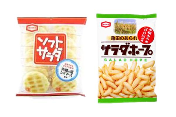 亀田製菓「ソフトサラダ」のサラダ味ってなに?幻のサラダ味菓子「サラダホープ」とは?