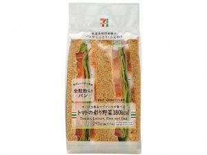 トマトの彩り野菜サンド セブン