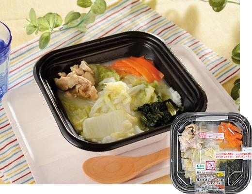 野菜でまんぷく!鶏と生姜のスープご飯 ローソン