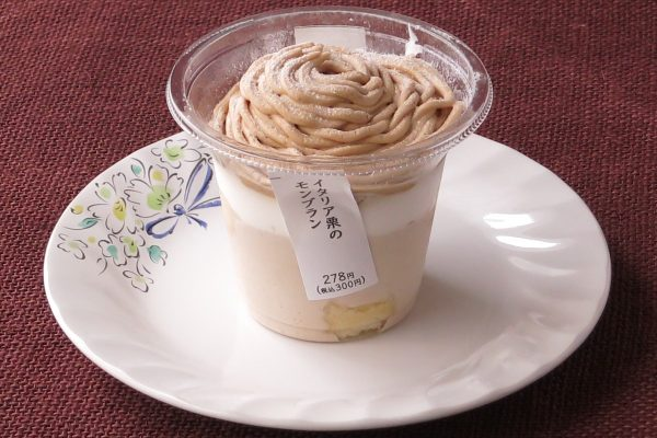 カップの中でこんもり毛糸状に絞られたマロンクリーム。
