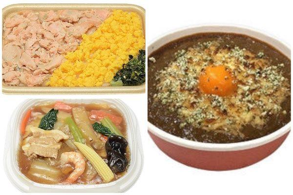 気になる!北九州発の焼カレー:最新コンビニ弁当TOP3