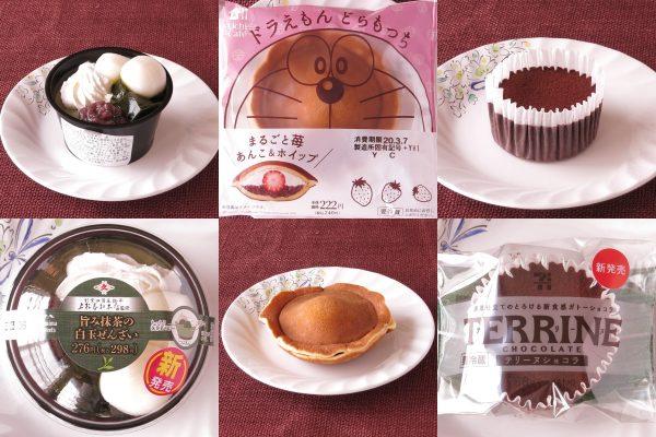 セブンが贈る、濃厚ショコラのとろける新食感!:今週のコンビニスイーツランキング