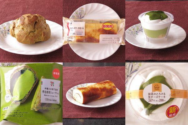 セブン・ファミマの抹茶対決!シューかケーキか勝つのはどっち!?:今週のコンビニスイーツランキング