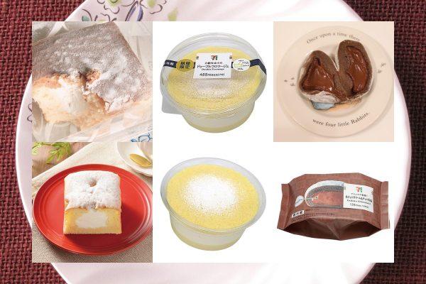 ローソン「生パウン -生パウンドケーキ-」、セブン-イレブン「2層仕立てのドゥーブルフロマージュ」、セブン-イレブン「マシュマロ食感!生チョコクリーム&チョコ大福」