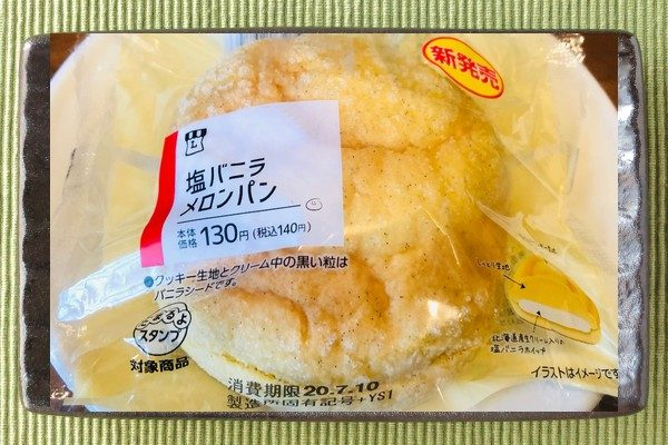 北海道産生クリーム入り塩バニラホイップを、塩バニラクッキー生地をかぶせたほんのり塩味しっとり生地でサンドしたメロンパン。