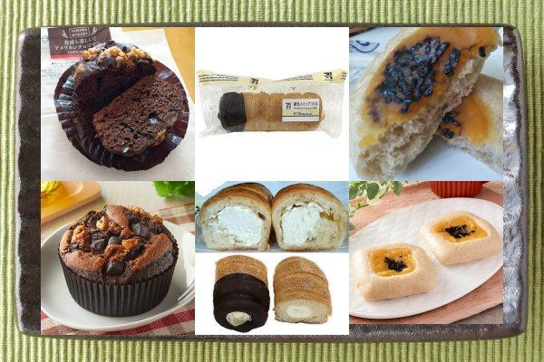 ファミリーマート「アメリカンチョコマフィン」、セブン-イレブン「練乳ホイップコロネ」、ローソン「大麦のしっとりパン 安納芋あん」