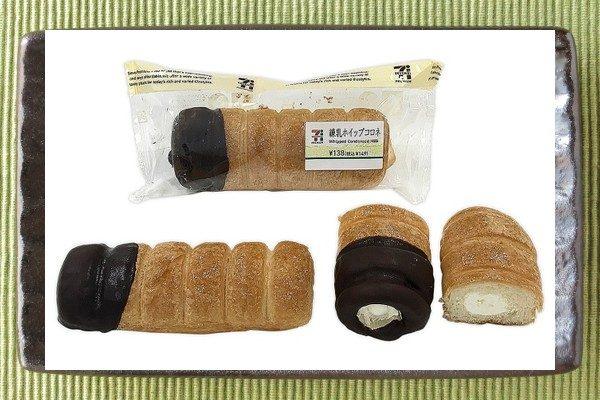 濃厚な練乳ホイップを、コロネ形状のデニッシュに詰めた菓子パン。