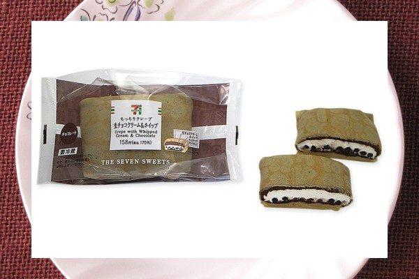 生チョコクリームとホイップ、チョコチップをもっちり食感の皮で包んだクレープ。