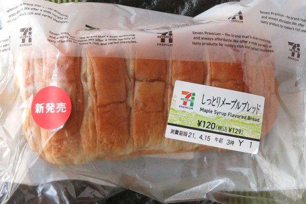 メープル味でしっとりした食感の菓子パン。