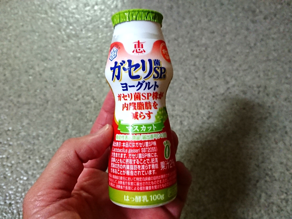 飲む ガセリ ヨーグルト 菌