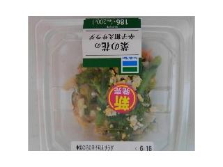 和え 菜の花 の 辛子