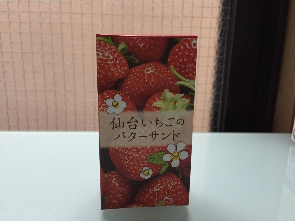 仙台 いちご の バター サンド