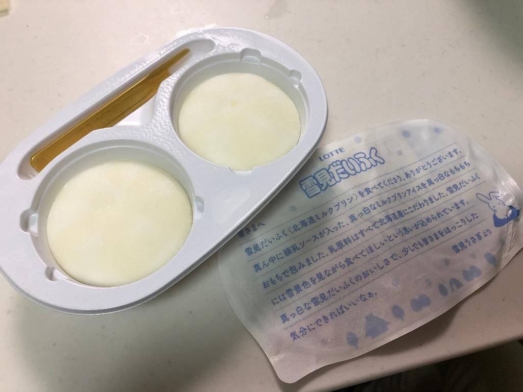 ミルク いふく プリン 雪見 だ 北海道